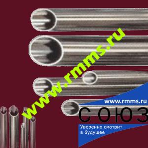 Труба МН95-5