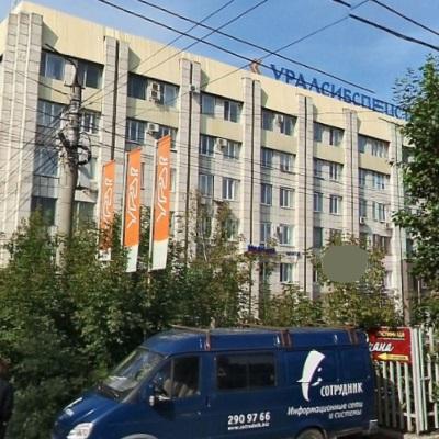 Филиал в Перми