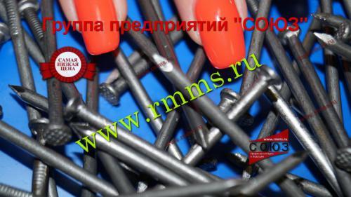гвозди строительные оптом 4,0х120