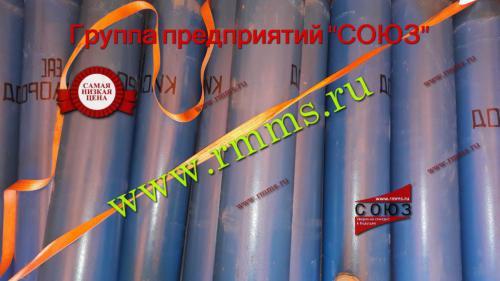 кислородные баллоны доставка по России