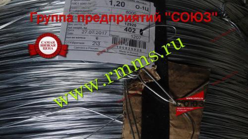 проволока ГОСТ 3282-74 1,2 купить