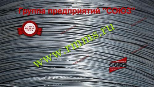 проволока 3282 2,2 мм