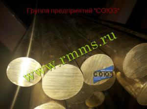 цена бронзового прутка
