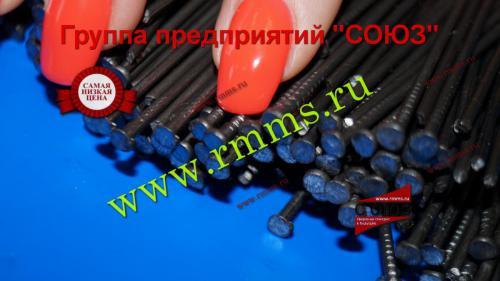 гвозди формовочные круглые 1,8х120