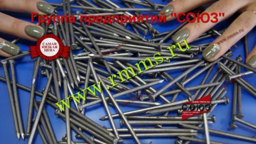 гвозди строительные размеры 4,0х100 мм