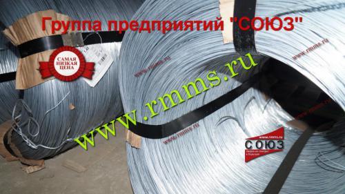 проволока стальная оцинкованная цена 1,3 мм