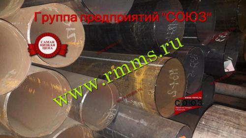 трубы большого диаметра завод